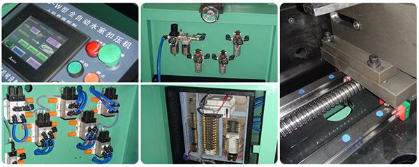 radiator clinch machine 3