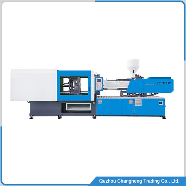 special injection molding machine